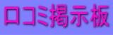 糸島市パソコン修理パソコン工房アビリティ